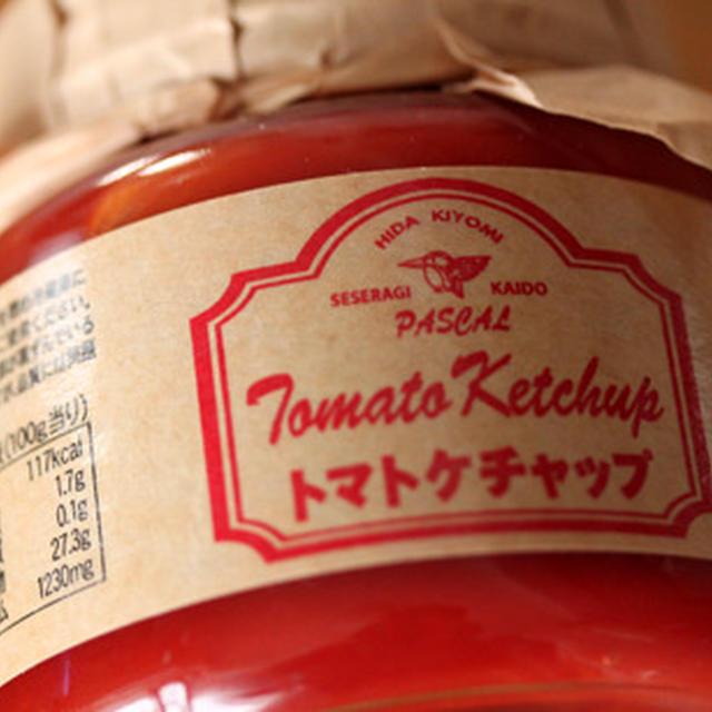 パスカルのトマトケチャップ