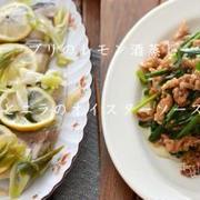 フライパンおかず2種(ブリのレモン酒蒸し・牛肉とニラのオイスターソース炒め)