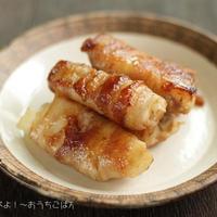 「オイスー」で簡単味付け!照り照りつやつやな長芋の豚肉巻き