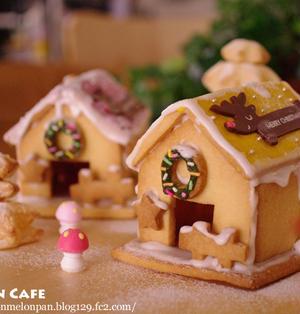 ヘクセンハウス村へようこそ♪☆簡単おいしいクッキーで作る、2013クリスマスお菓子の家
