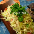 タイ料理・青いパパイヤのサラダ by AKININさん