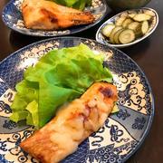 ごはんに鉄板なお惣菜「切り身魚のヨーグルトみそ漬け」。