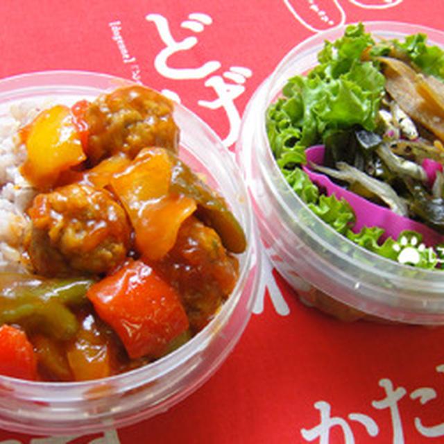 今日のMy弁当「車麩肉団子(ポン酢で作る簡単甘酢で)」