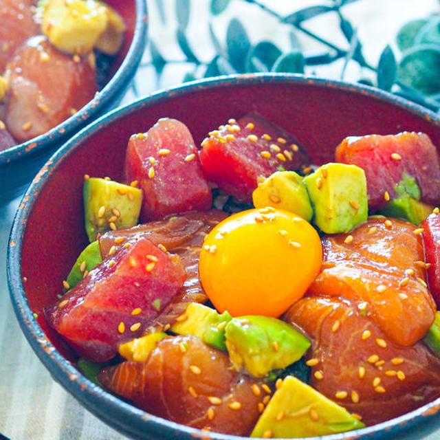 簡単☆アボカドとサーモンとマグロの漬け丼