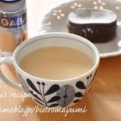 チョコと一緒に飲みたいミルクティ