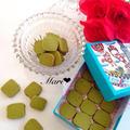 リピリピリピな抹茶クッキーと無料お子様ランチ by Mariさん