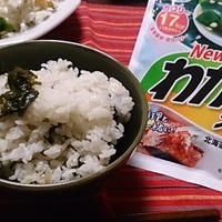 新生姜とわかめスープで爽やかわかめご飯♪ #リケン #わかめスープ