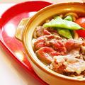 【姫ごはん☆】牛肉の煮込みうどん 柚子こしょう風味のレシピ☆