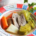【レシピ・主菜】週末はソフトボール大会でした!鴨肉と根セロリのポトフ♡ブーケガルニを使って♪
