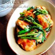 節約お肉をしっかり味に!ごはんが欲しくなる「鶏むね肉×ニラ」レシピ
