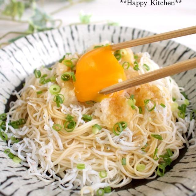 シンプルで美味しい!めっちゃ簡単*しらすおろし素麺