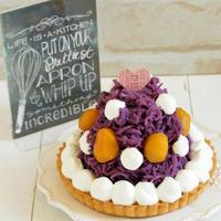 * 紫芋と栗の可愛いドットタルト♪