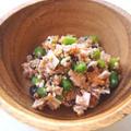 ハムといんげんの雑穀サラダ