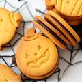 キャラメルチョコサンドクッキー(ハロウィン) by きゃらめるみるく。みぃさん