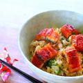 [土用の丑の日]うなぎ蒲焼きの炊き込みご飯の作り方レシピ 料理動画 by 和田 良美さん