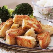 節約♪ヘルシー♪カリッ☆じゅわっの高野豆腐