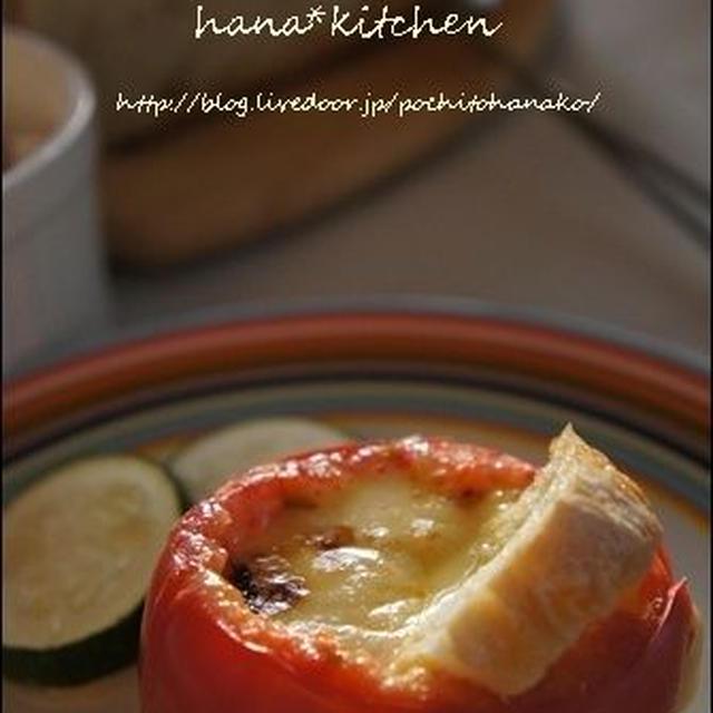 【トマトレシピ】トマトチーズフォンデュの簡単レシピ。