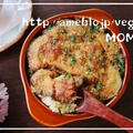 アボカドトッピング♪チーズ挟んで筍カレードリア(^▽^)/ルー不使用スパイスカレー by MOMONAOさん