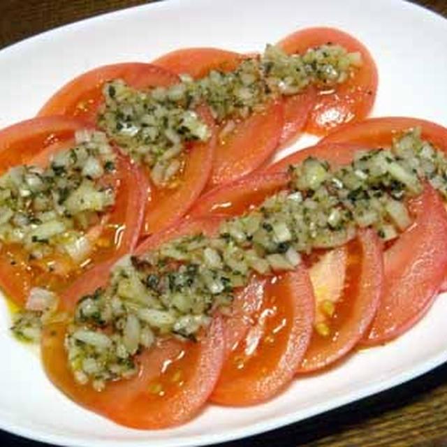 シンプル!トマトマリネサラダ