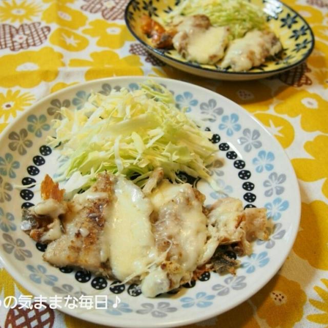 鰊のチーズ焼きと今日のお弁当☆週末のグウタラ話