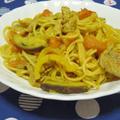 カラフル夏野菜のカレーパスタ