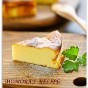 クリームチーズ不要!「ホットケーキミックスと粉チーズ」で作る節約チーズスイーツ