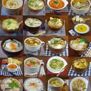 カラダ温まるスープレシピ 人気ランキング20選