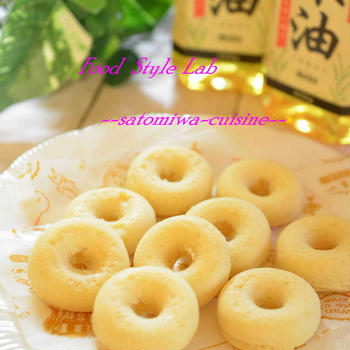 米油でふわふわ!米粉の焼きドーナツ☆