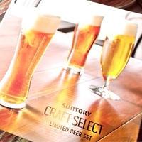 自宅で手軽にクラフトビール...♡