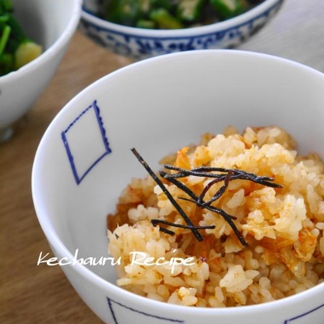 カニ味噌入りカニ飯!『蟹風味満載な炊き込みご飯』、霧の都。
