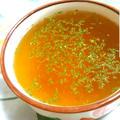 シンプルにコンソメスープ