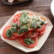 ハーブの風味でワンランクアップ♪ジェノバソースで作る絶品サラダ5選