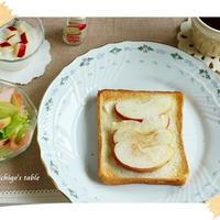 りんごで元気な朝ごはん♪アップルジンジャーシュガー