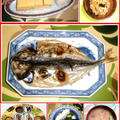 鯵の干物で朝の和定食