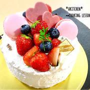 【レッスンレポ】基本のジェノワーズから苺のケーキを作ろう♪