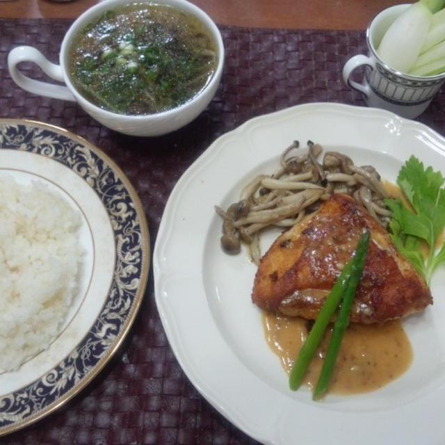 【献立】チキンステーキ(サーモン)・マヨネーズソース、セロリとゴボウの野菜スープ、野菜スティック