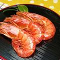 海老の甘煮は意外と簡単でした。 by ひろし2さん