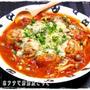 ★豚肉油揚げロールのトマト煮込み★