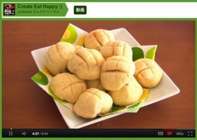 かわいいメロンパン(動画レシピ)
