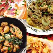 低糖質で人気食材!菊芋の美味しい使い方とレシピまとめ