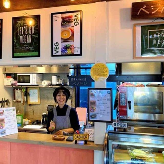 三軒茶屋野菜サンドの店「VEGVEGベジベジ」