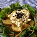 タルタルフライドポテトサラダ