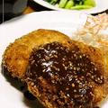 もやしメンチカツ&小松菜の塩炒めをさらに美味しくするコツ