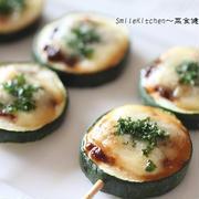 超簡単&美肌効果あり!!ズッキーニの味噌チーズ串焼き