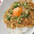 豆腐とこんにゃくの和風ヘルシードライカレー by コットンストリートさん
