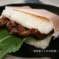 牛肉の中華風ライスバーガーで朝ごはん