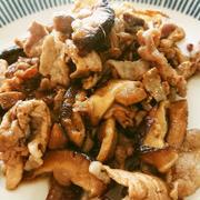 生椎茸と豚肉の生姜焼き