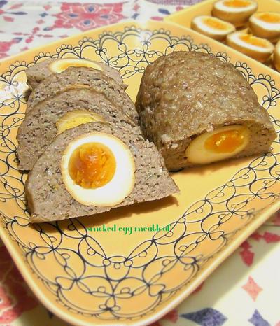 まるでソーセージ!?燻製卵のミートローフ