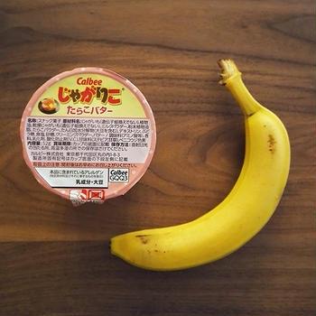 じゃがりことバナナ弁当、休日ごはん