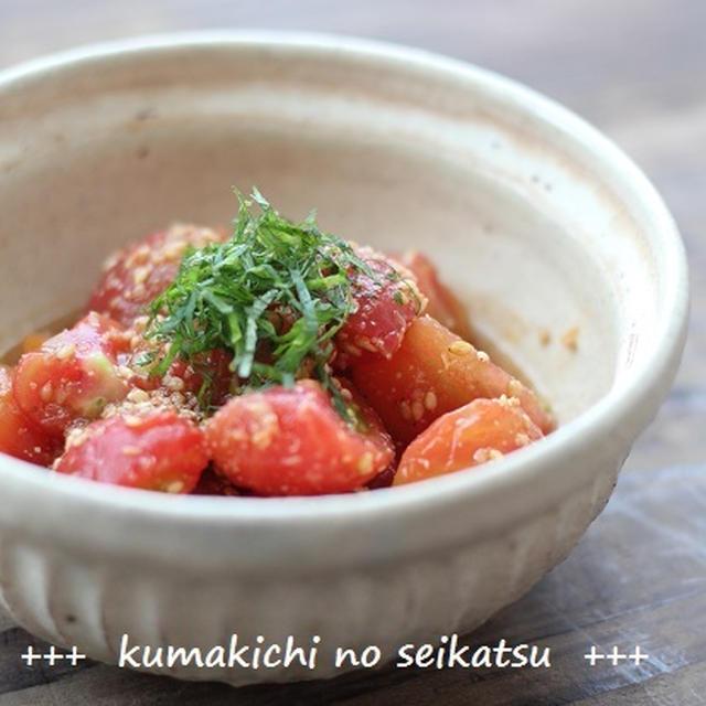 ■トマトのラー油ナムル【減塩レシピ】♪